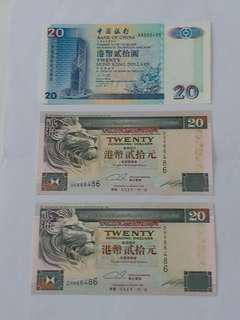 相同號碼紙幣