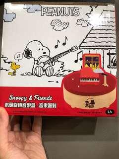 🚚 7-11 史努比 限量 音樂盒 音樂派對款