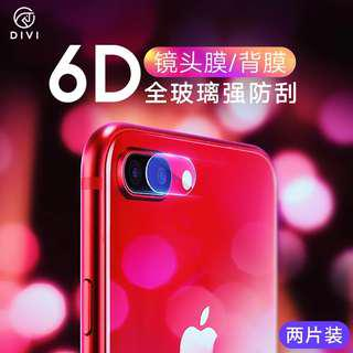 iPhone 7/8Plus rear camera protection ring 7p tempered film