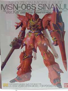 Gundam MG MSN-06S Sinanju