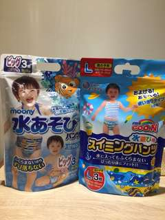 🚚 日本男童防水尿布二包