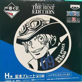 One Piece Ichiban Kuji The Best Edition-Prize H, Sabo.