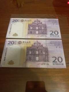 澳門2008年中國銀行20圓