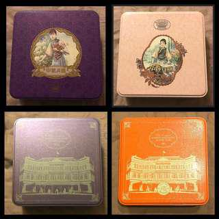 Nine (9) Raffles Hotel Mooncake Tins
