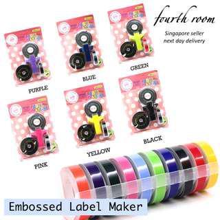 🚚 Embossed Label Maker - Motex