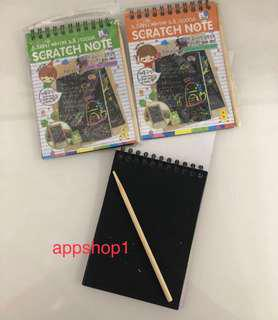 Children drawings and writing scratch book - goody bag, goodies bag packages