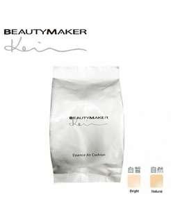 🚚 Beautymaker Essence Air Cushion Refill