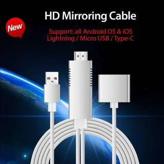 HD mirroring cable (MHL)