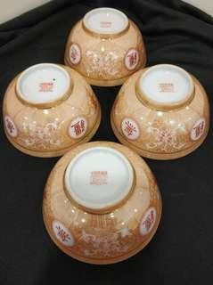 景德鎮 電光釉 萬壽無疆 4吋半平口碗 4個 瓷器 bowl