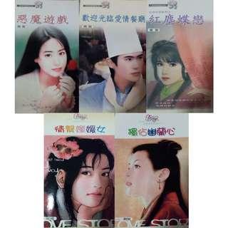 Preloved Chinese Romance Books Novels婉婉 &凌淑芬& 沈苇 芳華情懷系列 言情文艺小说