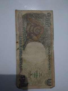 Uang lama 500 rupiah