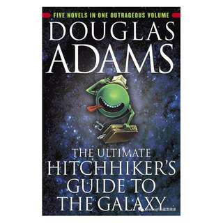 🚚 The Ultimate Hitchhiker's Guide to the Galaxy