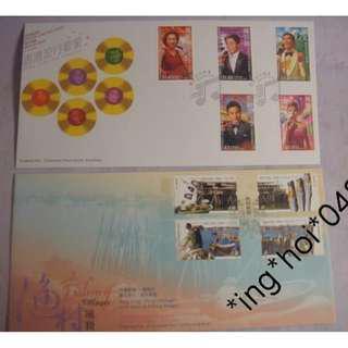 香港首日封 香港流行歌星 漁村風貌 2款 $88 郵寄交收
