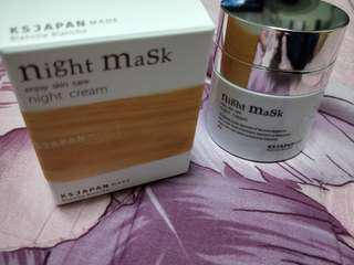 新款日本光伸5GF PRO-G Pearl Cream抗皺保濕精華霜珍珠霜50g