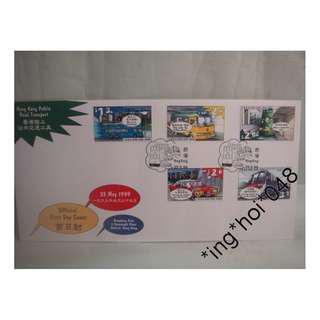 香港首日封 香港陸上公共交通工具 $38 郵寄交收