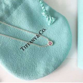Tiffany & Co. Sapphire Necklace
