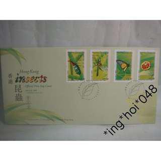 香港首日封 香港昆蟲 $28 郵寄交收