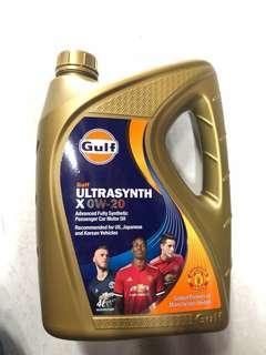 Gulf Ultrasynthx 0w20 - 4L