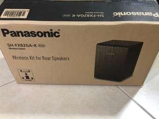 Panasonic wireless kit for rear speakers