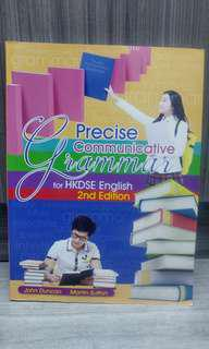 Precise Communicative Grammar for HKDSE English (Second Edition) 極新