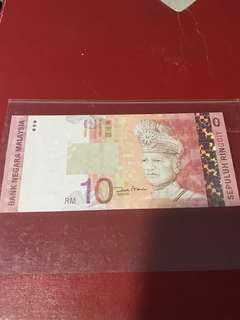 Malaysia error note