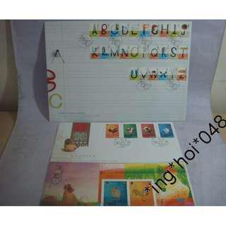 香港首日封3款 雞年 靈猴金雞 字母郵票 $399 郵寄交收