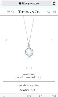 Tiffany Twist round necklace - sterling silver