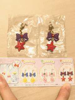 美少女 戰士 火野麗 吊飾 扭蛋 sailor moon chain toy