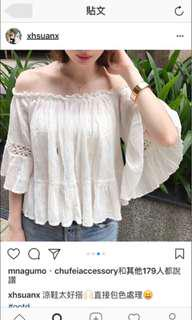 Zara露肩雕花鏤空米白上衣