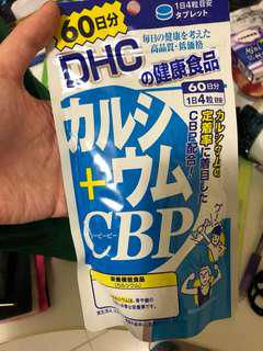 DHC健康食品