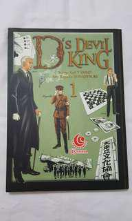 D's Devil King no.1