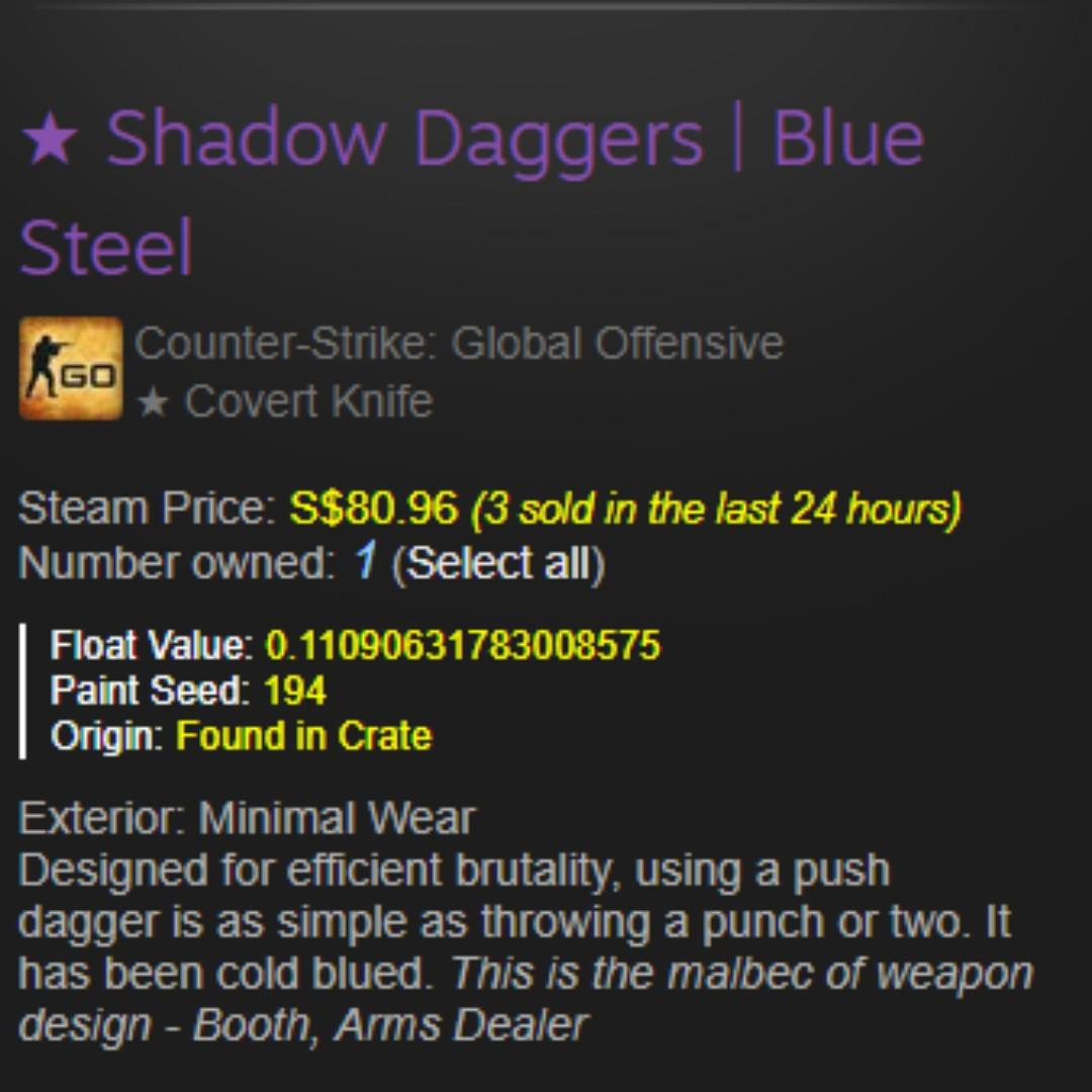 $50 SHADOW DAGGERS BLUE STEEL MW, Toys & Games, Video Gaming