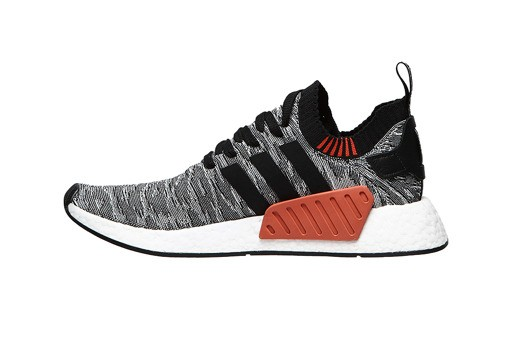 4656fd40d25e9 BNIB authentic Adidas NMD R2 Primeknit Black Glitch