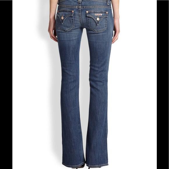 EUC Hudson Jeans size 27