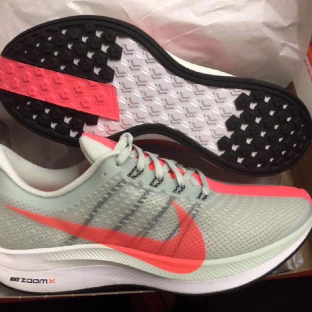 6853f5962581 Nike Pegasus Turbo