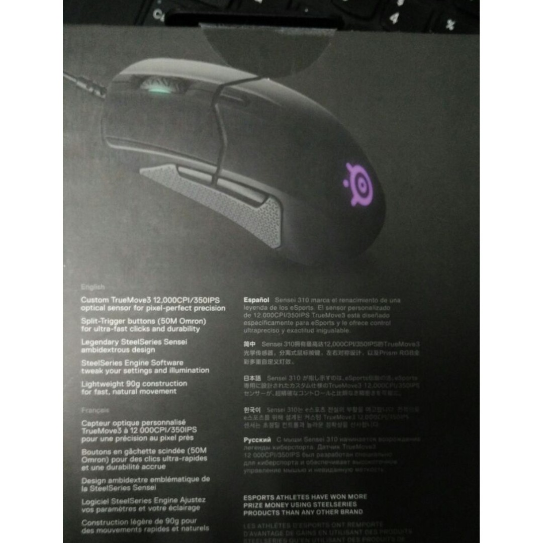Steelseries Sensei 310 Gaming Mouse Brand New Electronics