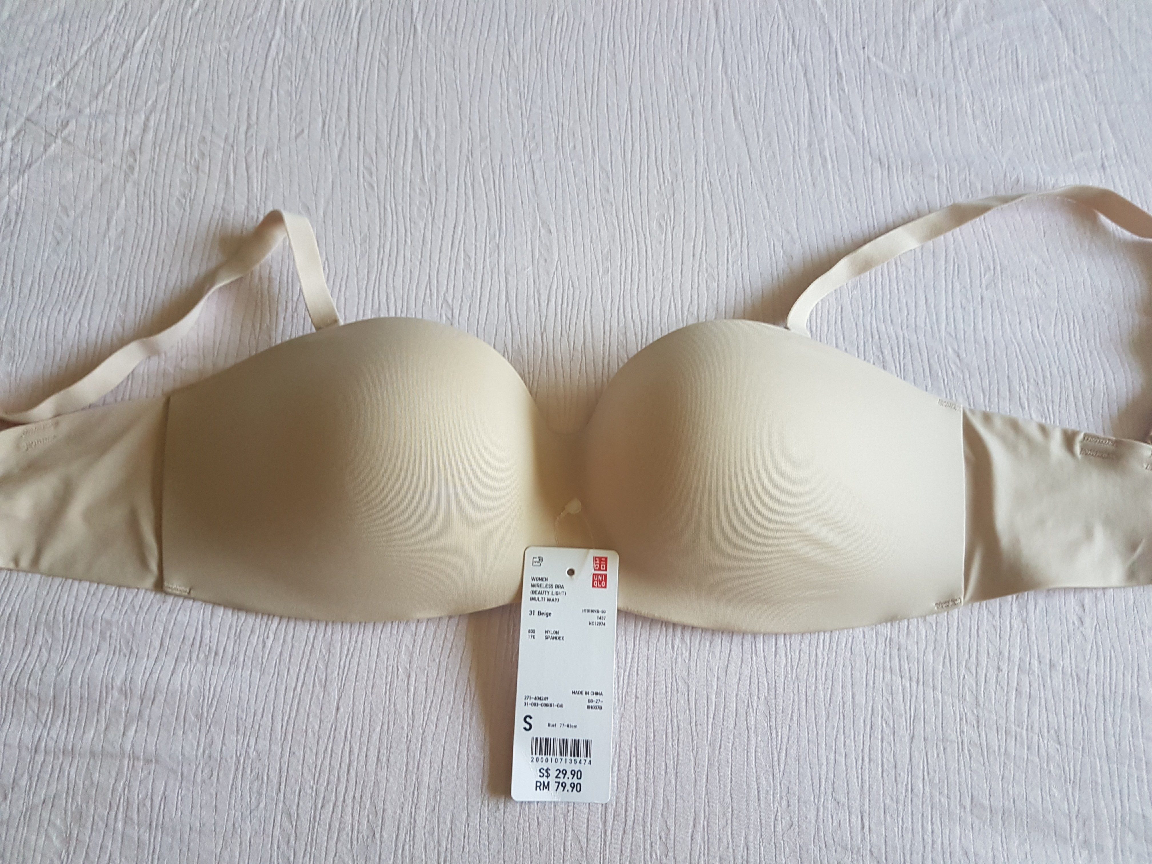 cd098ff0b23f1 Uniqlo Women Wireless Bra (Beauty Light Multi Way) in Beige