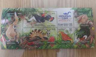 1996 Wildlife
