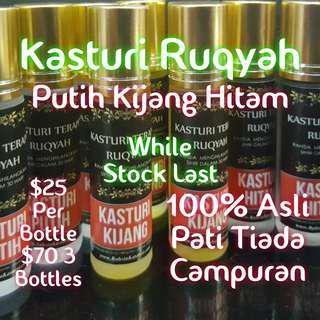 Minyak Kasturi