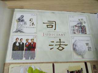 香港2008 年  司法 郵票小全張