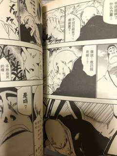 Bleach (Chinese) Vol 1 to 38