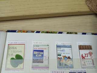 香港 郵票 義工 2011 年