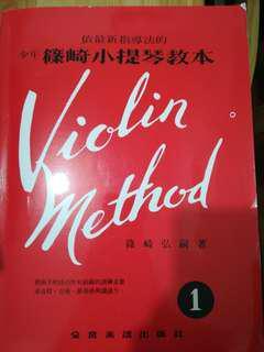 小提琴 譜 書 初級