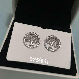 🚚 [IN STOCK] 925 Silver non-allergic fashion earrings | Tree pattern shiny diamond crystal