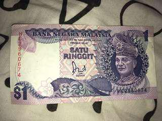 old rm1 note