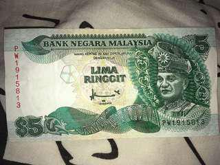 old rm5 note
