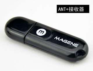 MAGENE ANT+ USB Stick接收器