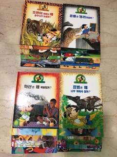Korean Disney Mickie Mouse series - educational books total 22 pcs