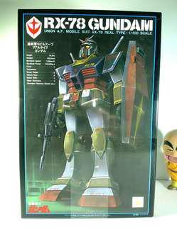 Authentic Bandai Gundam RX-78 Gunpla model kit 1/100 japan toy