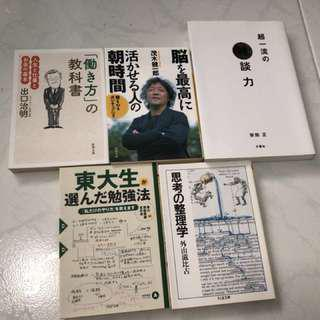 Japanese Self Development Books